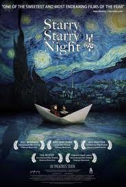 starry starry night foreign poster
