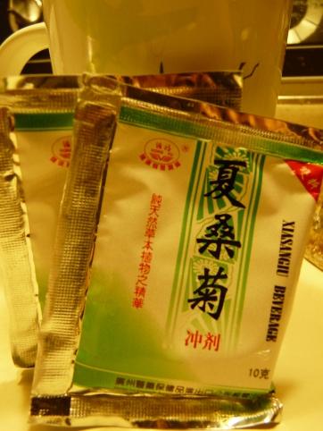 Instant Herbal Medicine
