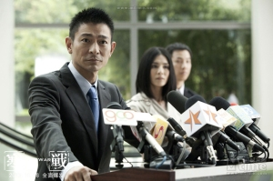 cold war andy lau