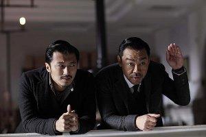 Guo Zhui (Nicholas Tse) and Song Donglu (Ching Wan Lau)