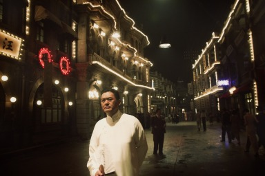 the last tycoon chow yun fat shanghai background
