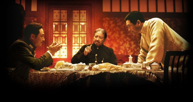 the last tycoon daqi hong mao
