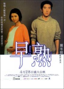 2 young poster