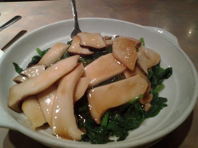 Enoki Mushroom with Pea Tips