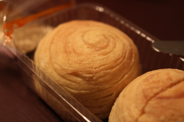 Teochew style Moon cake