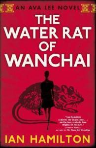 the water rate of wanchai cover