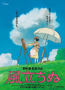 The Wind Rises (MIYAZAKI!)