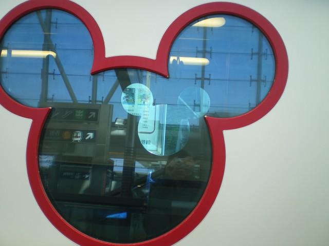 Disney line :)