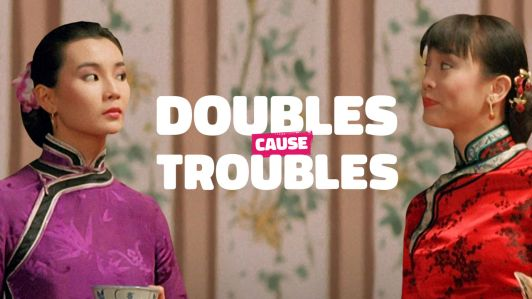 doubles cause troubles