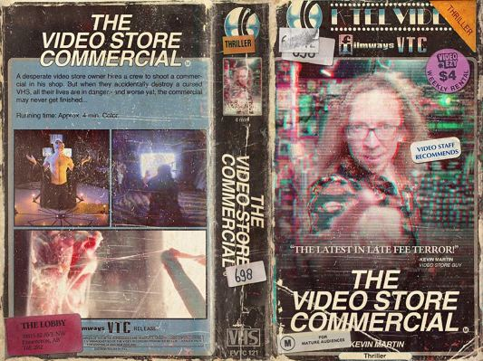 The Video Store Commercial
