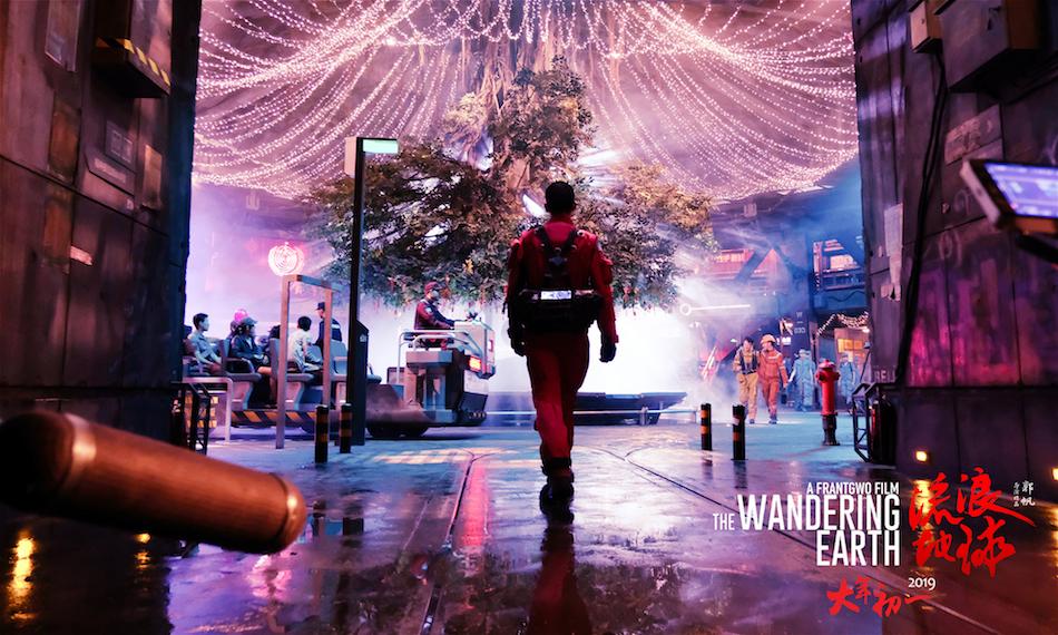 wandering earth 2